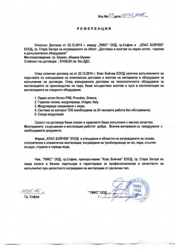 phoca_thumb_l_document-page-001-1