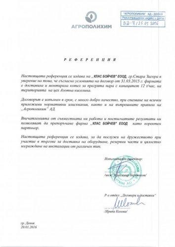phoca_thumb_l_document-page-001-3