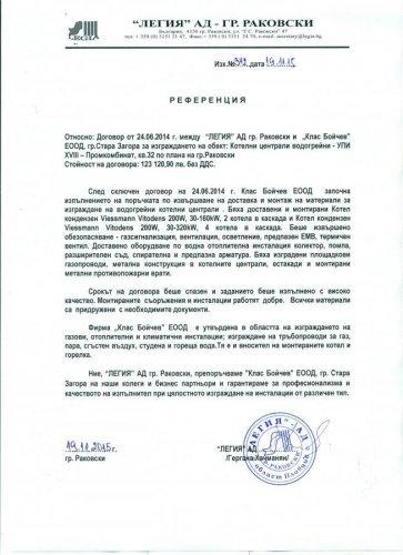 phoca_thumb_l_document-page-001-5