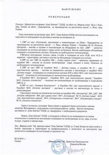 phoca_thumb_l_document-page-001