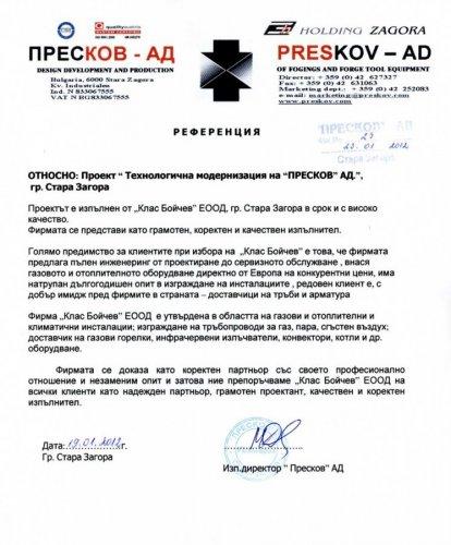 phoca_thumb_l_preskov