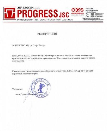 phoca_thumb_l_progress