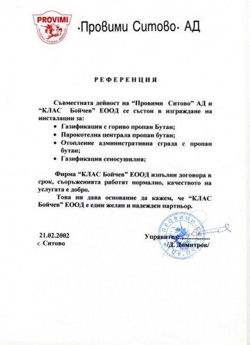 phoca_thumb_l_provimi_sitovo