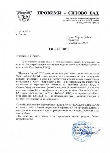 phoca_thumb_l_provimi_sitovo2008