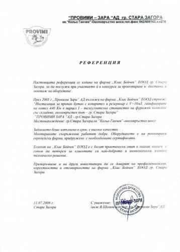 phoca_thumb_l_provimi_zara
